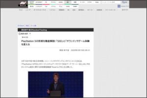 https://av.watch.impress.co.jp/docs/series/rt/1241858.html