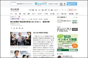https://www.asahi.com/articles/ASN3S5SBWN3SULFA028.html