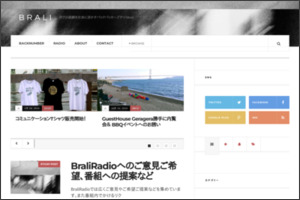http://brali.net/