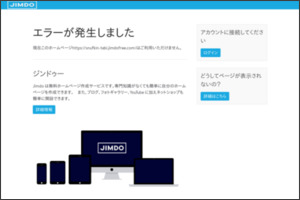 http://snufkin-tabi.jimdo.com/freepaper/