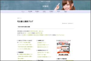 https://shikaku-pass.net/syoshi-koushi-blog/