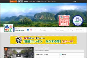 http://asahi.co.jp/tsalad/