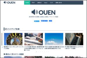 http://ouen.kokoyakyu.info/