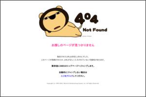 http://www.mbs.jp/shittoko/