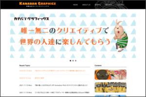 http://kanaban.com/