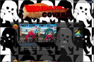 http://mikudayo-covers.tumblr.com/