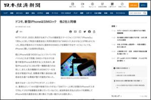 http://www.nikkei.com/article/DGXBZO59668940T10C13A9000000/