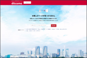 http://www.nttdocomo.co.jp/iphone/purchase/notice/index.html