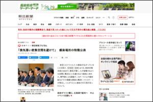 https://www.asahi.com/articles/ASN316JTLN31ULBJ007.html