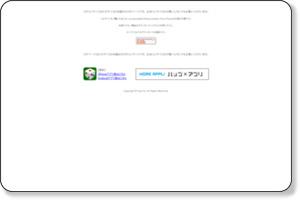 http://www.hap.ne.jp/saikoro/