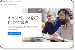 http://www.google.com/doubleclick/studio/homepage/