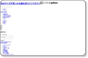http://www.gentosha.jp/articles/-/6640