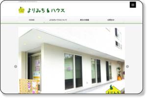 http://yoko-hama-web.com/yorimichi-house/