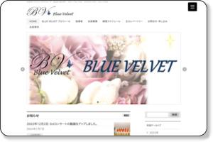 http://yoko-hama-web.com/blue-velvet/
