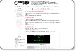 http://countdown.reportitle.com/