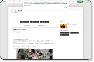 http://ameblo.jp/bee-garden/entry-12001459403.html