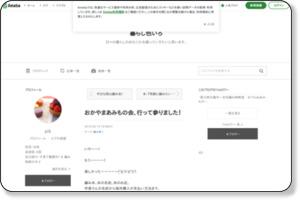 http://ameblo.jp/blueberry77/entry-12001628025.html