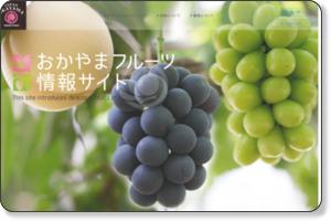 http://momotaros.com/index.html