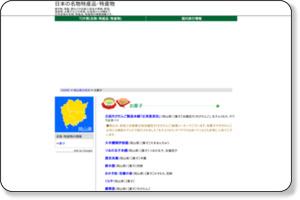 http://www.gojapan.jp/toku3/okayama/g005.html