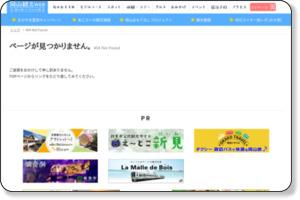 http://www.okayama-kanko.jp/sakana/ichiran/