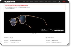http://www.factory900.jp/