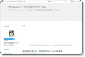 http://blog.goo.ne.jp/breakbeats/e/2ba174e821145477ced3934b6545f5c2