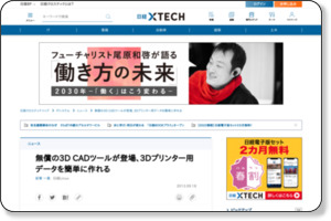 http://itpro.nikkeibp.co.jp/article/NEWS/20130918/505383/