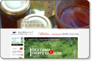 http://www.hyouryuu.co.jp/