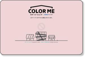 http://chocomint.shop-pro.jp/