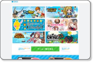 http://gree.jp/akiyama_rina/blog/entry/410136153