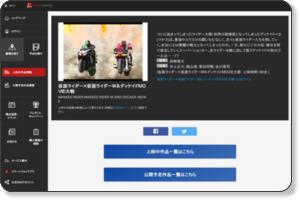 http://hlo.tohotheater.jp/net/movie/TNPI3060J01.do?sakuhin_cd=007343