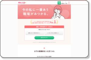 http://kango-oshigoto.jp/