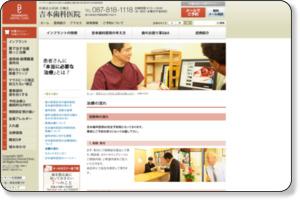 http://www.meinyu.jp/product/functionalfoods/onaka/