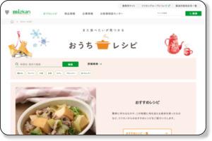 http://www.mizkan.co.jp/k-plus/cooking/vinegar/vinegar02.html
