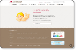 http://www.morinaga.co.jp/tsukurou/index.html