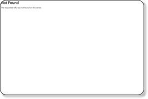 http://www.teshioya.com/lineup/index.html
