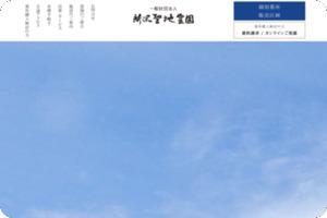 http://www.seibupros.jp/reien_tokorozawa/