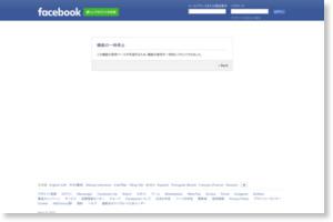 https://www.facebook.com/ebisoba?hc_location=stream