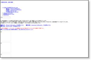 http://tomita-ryuho.com/