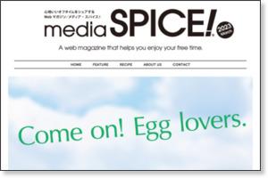 http://www.media-spice.com/