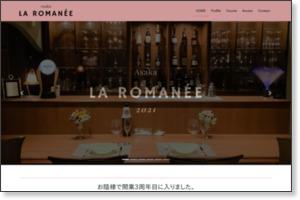 http://www.romanee.jp/