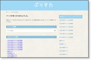 http://work.m4688.com/wp/wp-content/uploads/2015/08/2kanzi13test.pdf