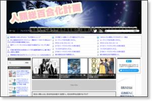 http://blog.livedoor.jp/unmeinoyuri/