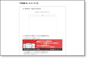 http://examoonist.web.fc2.com/index.html
