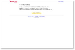http://www.geocities.jp/ikemath/index.html