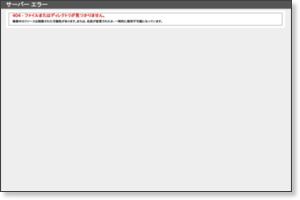 http://www.osaka-c.ed.jp/shijonawate/html/zaikousei/yumeimondai..html