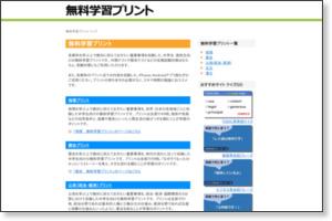 http://www.gakko-net.co.jp/print/