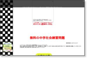 http://aruroi.web.fc2.com/