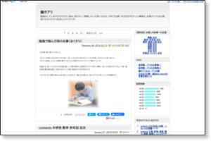 http://blog.livedoor.jp/aritouch/