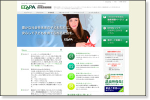 http://edupa.org/